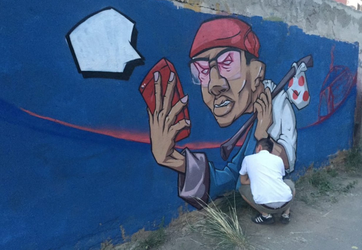 Moderne Nomaden in der Mongolei Graffiti in Ulaanbaatar